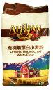【取寄】アリサン 無漂白小麦粉 680g