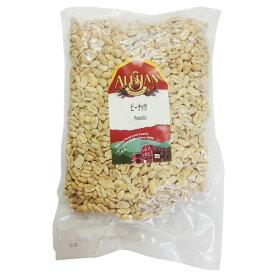 アリサン ピーナッツ 1kg