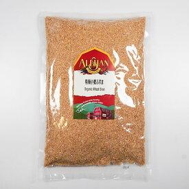 小麦ふすま 1kg