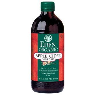 [获得 CDN] 阿里山苹果醋 473 毫升