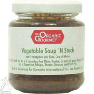 Vegetarian soup paste 150 g