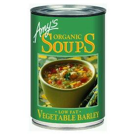 ベジタブルバーリー・スープ 400g