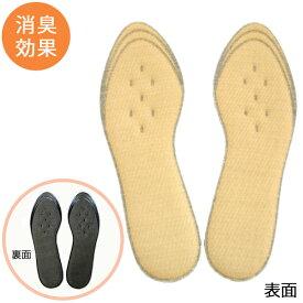 エンバランス 楽々爽快 インソール 女性用/22〜25cm