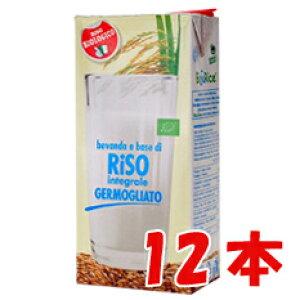 【定期購入】有機JAS認証済み 有機発芽玄米(GABA)ギャバライスミルク 1000ml×12本/発芽玄米で作った100%オーガニック 自然の甘さ【送料無料】