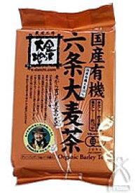 金沢大地 有機六条麦茶 (ティーバッグ) 160g(10g×16袋)