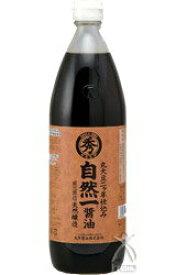 丸秀醤油 自然一醤油 900ml瓶