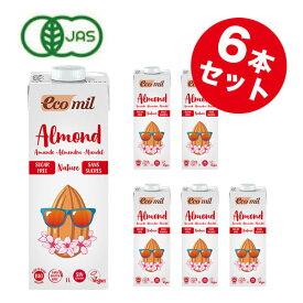 EcoMil(エコミル) 有機アーモンドミルク ストレート(無糖) 1000ml×6本