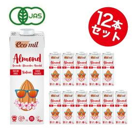 EcoMil(エコミル) 有機アーモンドミルク ストレート(無糖) 1000ml×12本