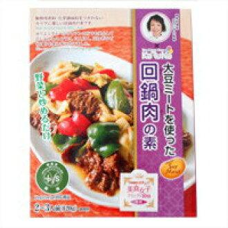 把KaRuNa(割)大豆肉用于的次鍋肉的光120g