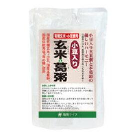 玄米&葛粥 小豆入り(200g)