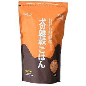 犬の雑穀ごはん(ライト)チキン 1.6kg