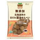 ノースカラーズ 純国産北海道米の甘だれ醤油せんべい 5袋入
