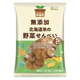 ノースカラーズ 純国産北海道米の野菜せんべい 5袋入