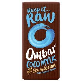 OMBAR(オームバー) オーガニック ロー・チョコレート ココミルク(乳酸菌入り) 35g
