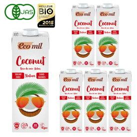 EcoMil(エコミル) 有機ココナッツミルク ストレート(無糖) 1000ml×6本