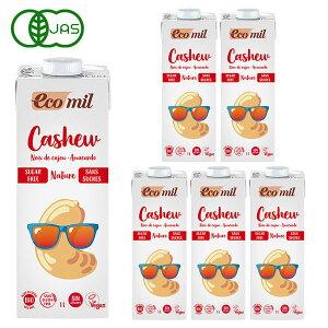 EcoMil(エコミル) 有機 カシューナッツミルク(無糖) 1000ml×6本