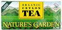 海外認定原料使用の紅茶 ネイチャーズガーデン 40g (2g×20個)