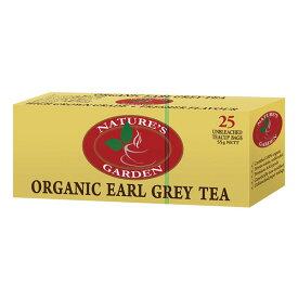 ネオファーム 海外認定原料使用の紅茶 アールグレイ 55g (2.2g×25個)