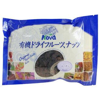 Nova raisins (350 g)