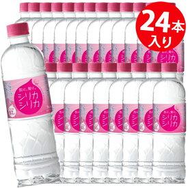 霧島天然水 シリカシリカ 【ケース販売】 500ml×24本