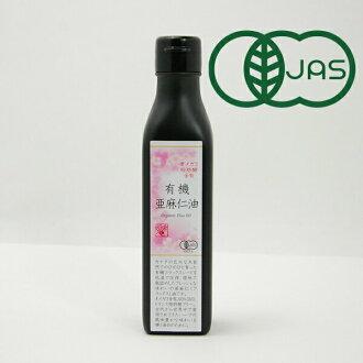 Premashanti 有機亞麻籽油 (阿曼尼油和亞麻子油和亞麻子油) 185 克