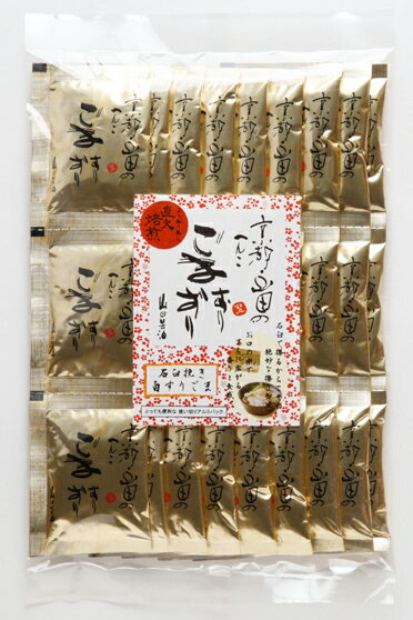 へんこ山田 石びきすりごま(白)4g×27袋