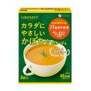 LOHASOUP カラダにやさしいかぼちゃスープ 14g×3袋