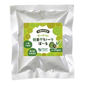 オーサワの抹茶グラノーラぼーる 40g