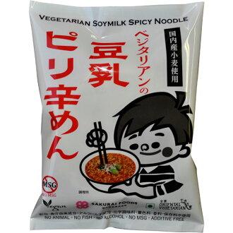 138 g of soybean milk hot noodles of the Sakurai food vegetarian