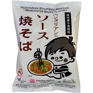 桜井食品 ベジタリアンのソース焼そば 118g