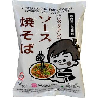 118 g of source chow mein of the Sakurai food vegetarian