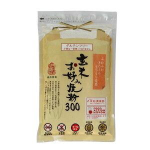玄米お好み焼粉 300g