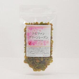 Premashanti Turfan, green raisins 120 g