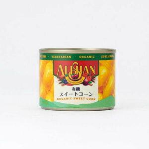 スイートコーン缶 スモール 125g
