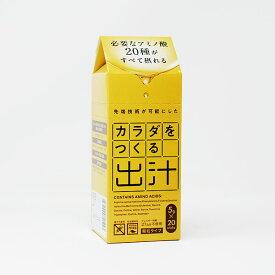 ビーバン カラダをつくる出汁 5g×20本