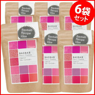 在電視雜誌的嗡嗡聲! 猴麵包樹冰沙果汁粉。 萬客隆健康 (R) 猴麵包水果粉 (非熱) 100 g × 6 袋集猴麵包粉超級和超級猴麵包樹