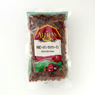 250 g of Golden Sultana raisin