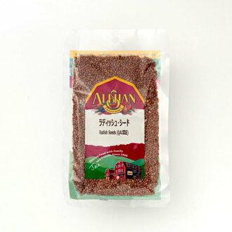 [Get CDN]-Alishan radish seed 100 g