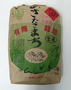 井手さんのお米 芽吹き小町籾発芽玄米 5kg