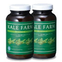 Kale_farm-set