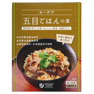 Of five オーサワ rice bare (/140g for 2 go)