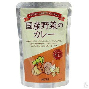 ムソー 国産野菜のカレー辛口 200g