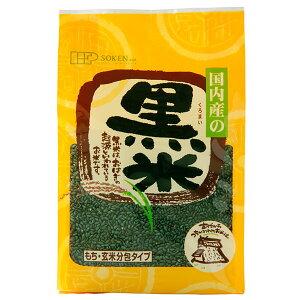 創健社 黒米(分包) 18g×15袋