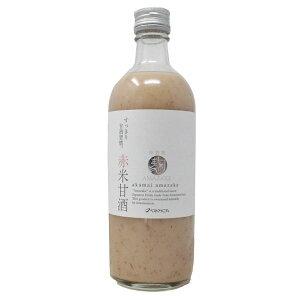 ベストアメニティ AMAZAKE 赤米甘酒 525g
