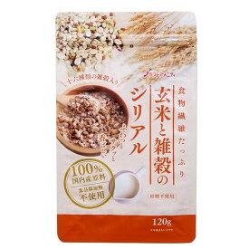 ベストアメニティ玄米と雑穀のシリアル 120g