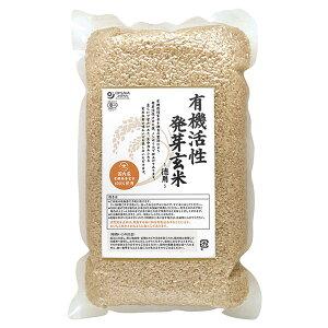 オーサワジャパン 国内産 有機活性発芽玄米 2kg