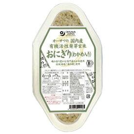 オーサワジャパン オーサワの国内産有機活性発芽玄米おにぎり(わかめ入り) 90g×2個