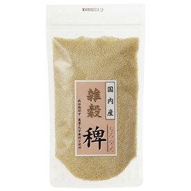 穀の蔵 国内産 稗 250g