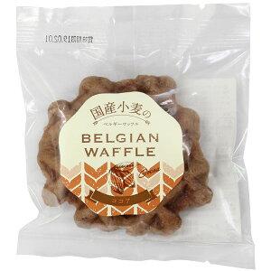 【6個セット】 クロスロード 国産小麦のベルギーワッフル ココア