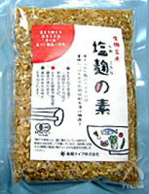 塩麹の素 有機玄米 220g